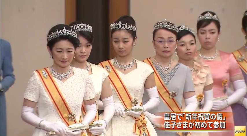 Japan Imperial Family New Years Greeting tiaras