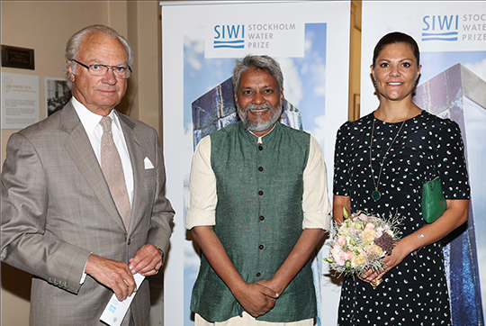 Crown Princess Victoria Stockholm Water Prize