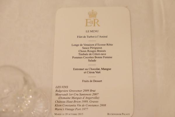 Chins state banquet menu
