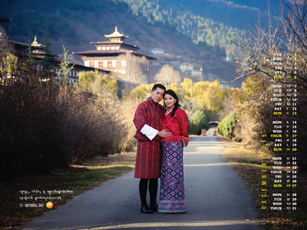 King and Queen of Bhutan December 2015