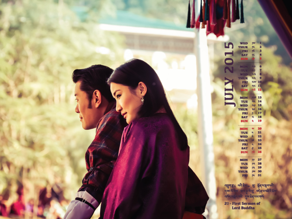 King and Queen of Bhutan July 2015