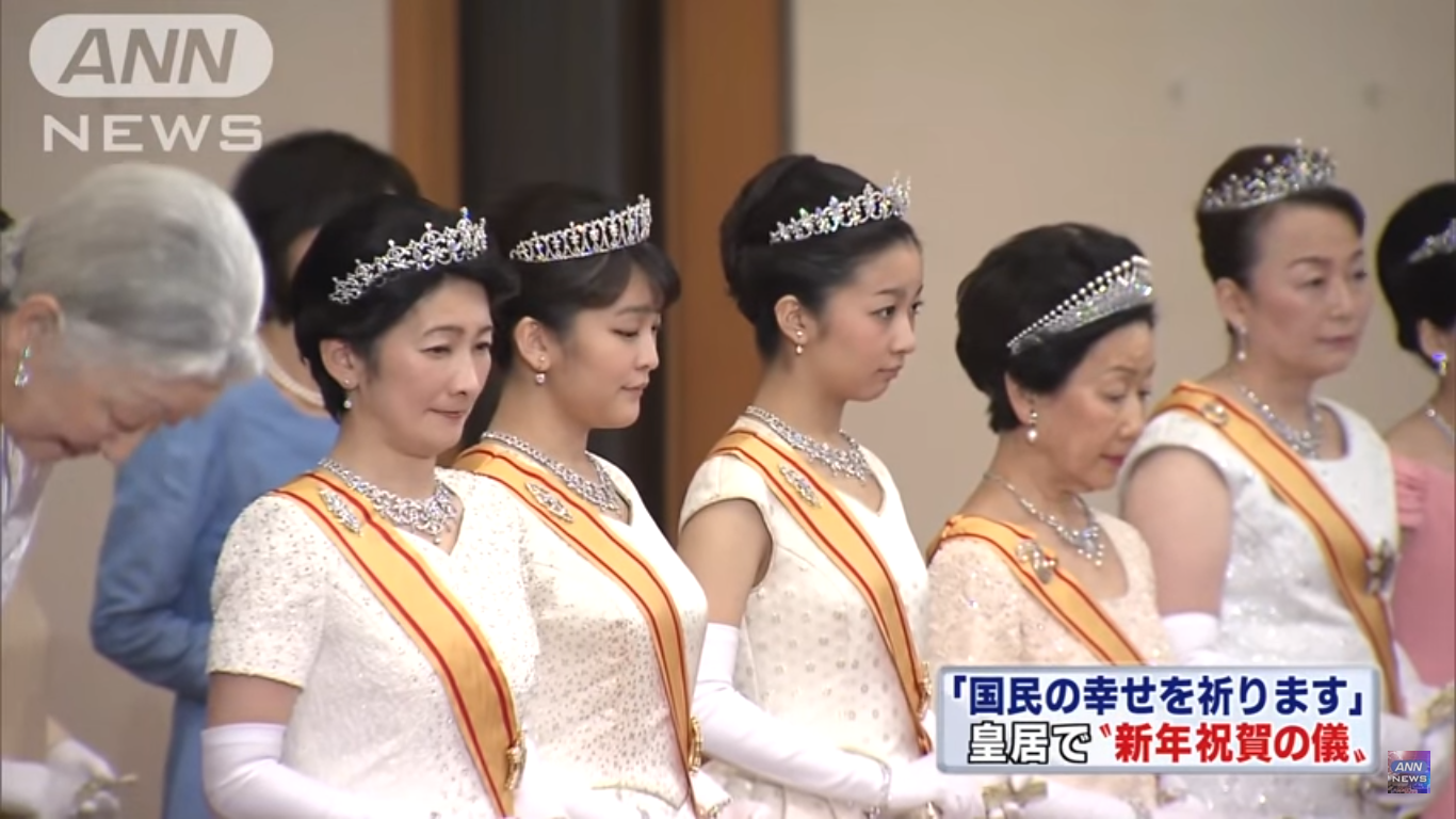 Japanese Imperial Family Celebrate New Year With Greeting Ceremony