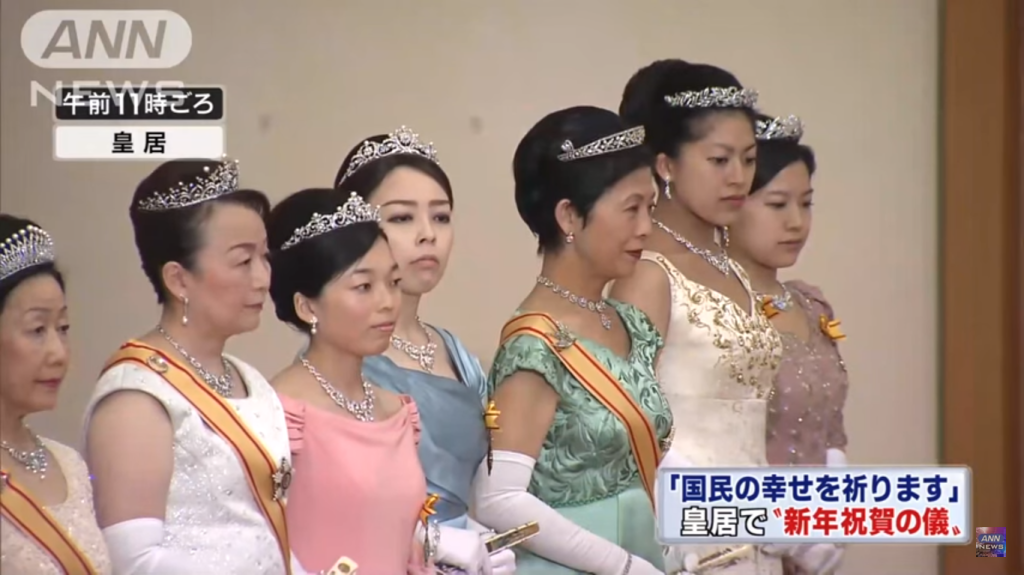 Japan Imperial Family New Years greeting 2016 2