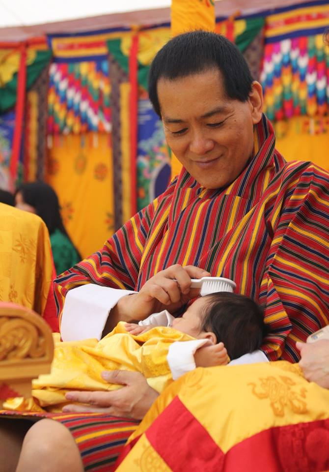 Fourth King with The Gyalsey naming ceremony