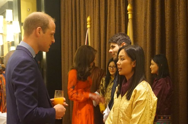 William and Kate Bhutan reception Day 6 1
