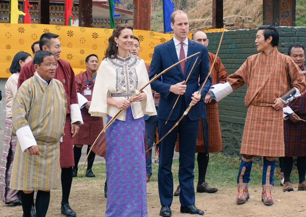 William and Kate archery