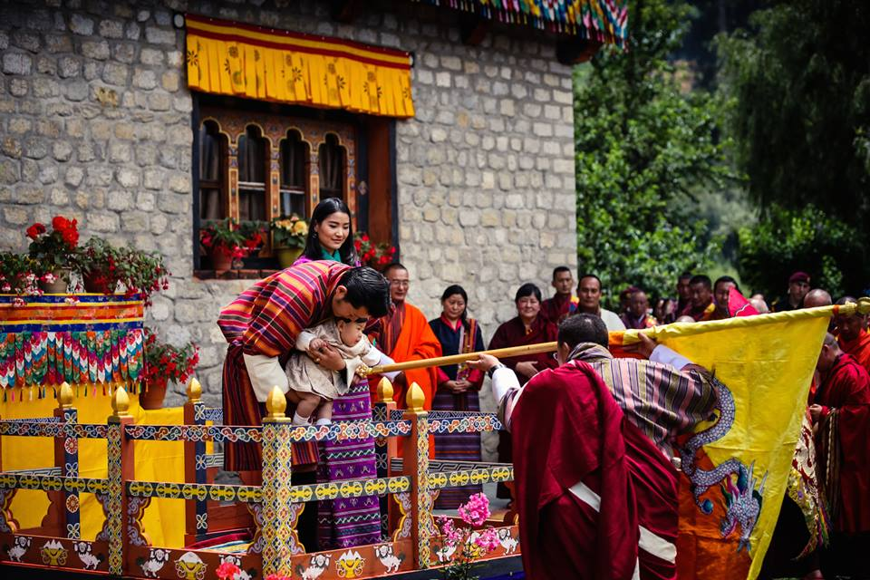 King, Queen, and The Gyalsey in Bumthang Aug 2016